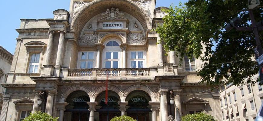 Театр в Авиньоне. Франция