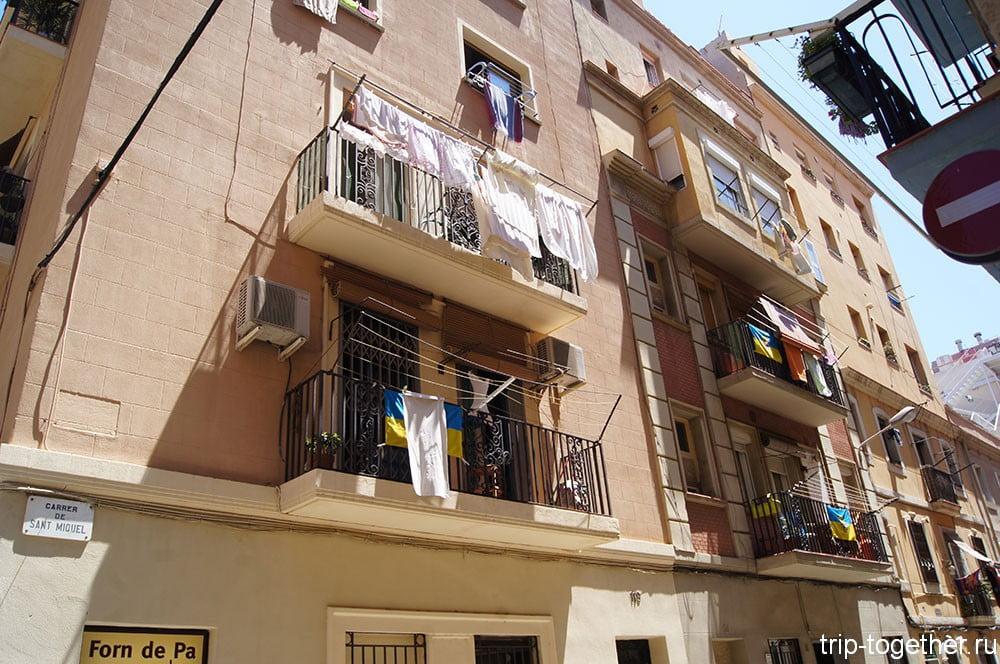 Барселонета