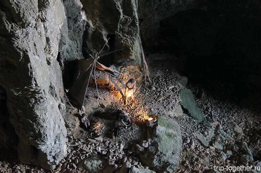 Les Grottes de la Balme