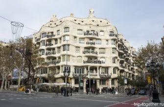 Дом Мила в Барселоне. Произведение Гауди