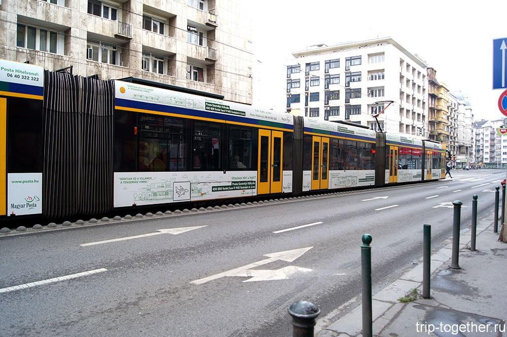 Будапештский трамвай