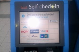 Аппарат для самостоятельной регистрации на рейс в аэропорту Хельсинки. Ваанта.