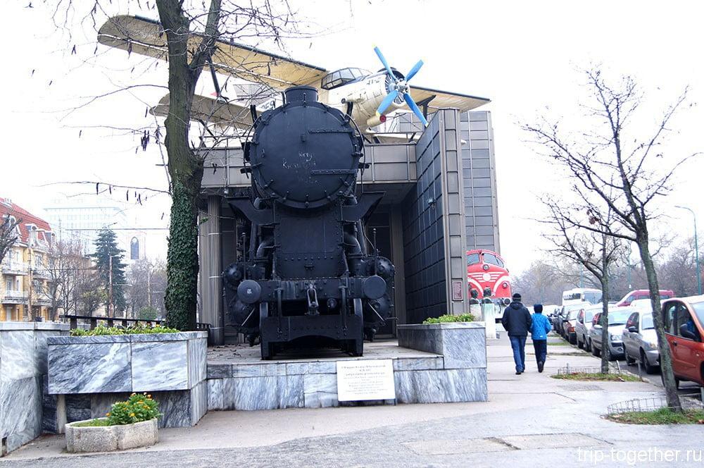 Музей транспорта в Будапеште