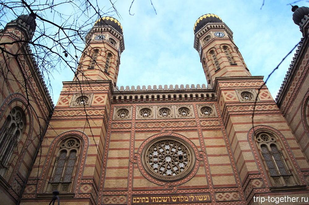 Синагога в Будапеште
