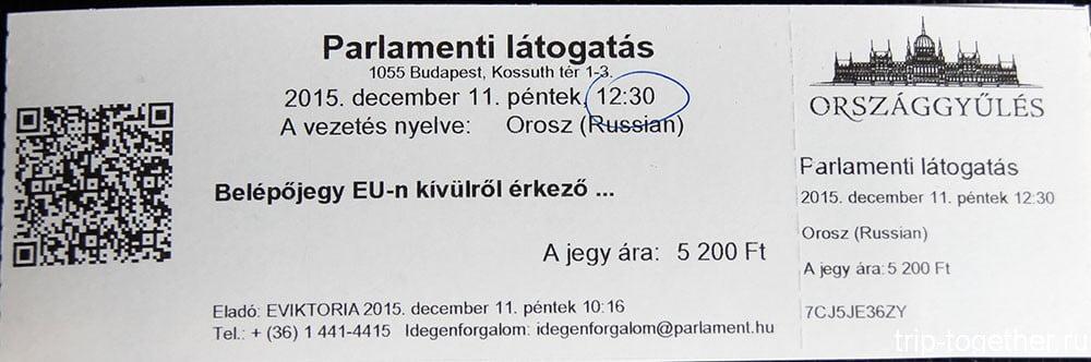 budapest-parlament16