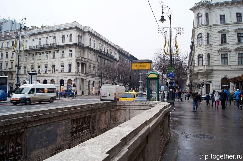 Метро в Будапеште