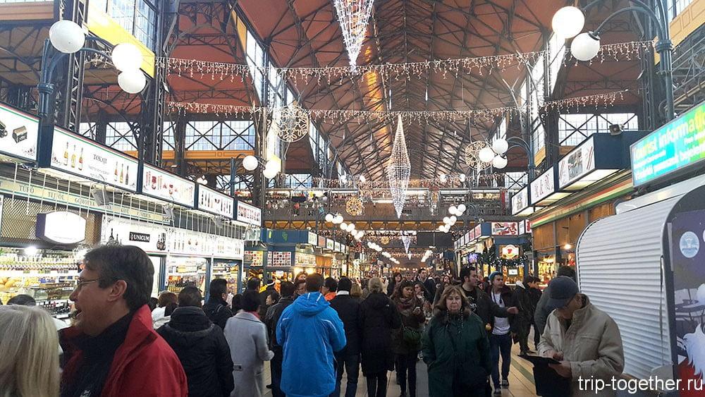 Центральный рынок. Будапешт.