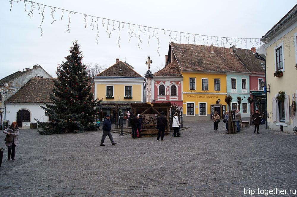 Сентендре - главная площадь