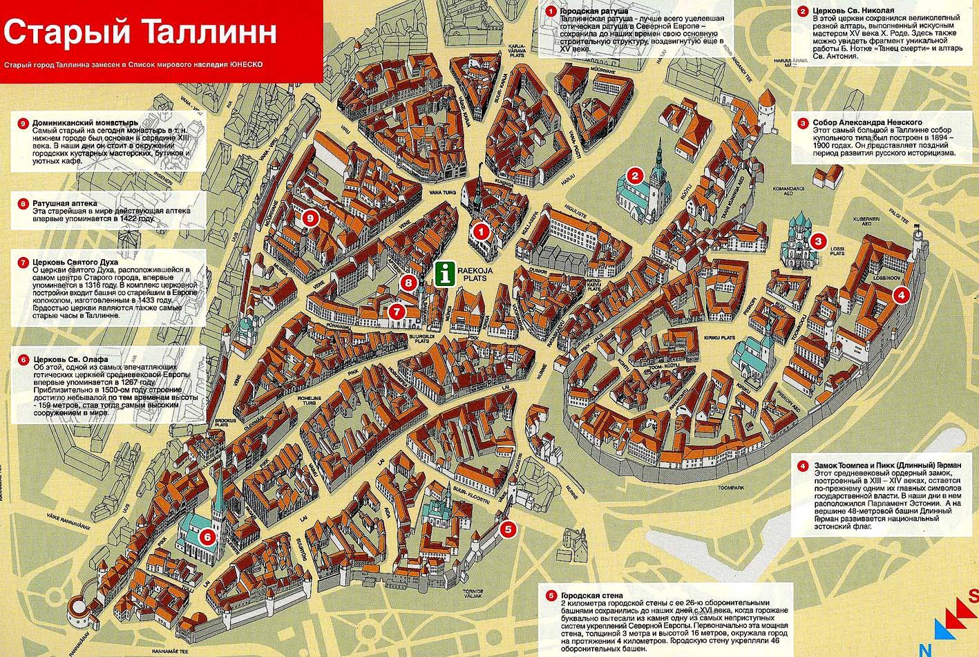 Карта старого Таллина