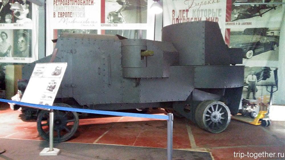Гарфорд Путилов, пушечный бронеавтомобиль в музее ретро автомобилей Зеленогорска