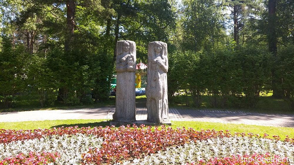 Парковая скульптура в Зеленогорске