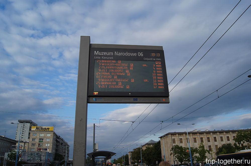 Общественный транспорт Варшавы для туристов
