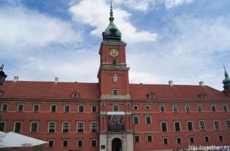 Варшавский замок