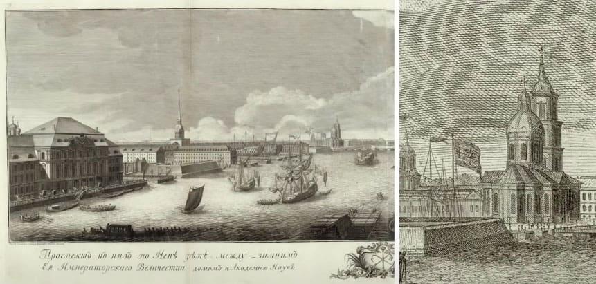Исаакиевский собор №2, 1753 года