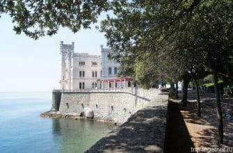 Замок Мирамаре. Триест. Италия.
