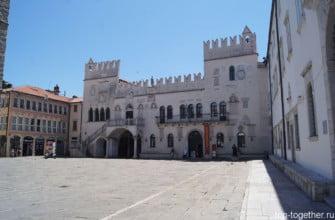 Преторианский дворец. Копер. Словения.