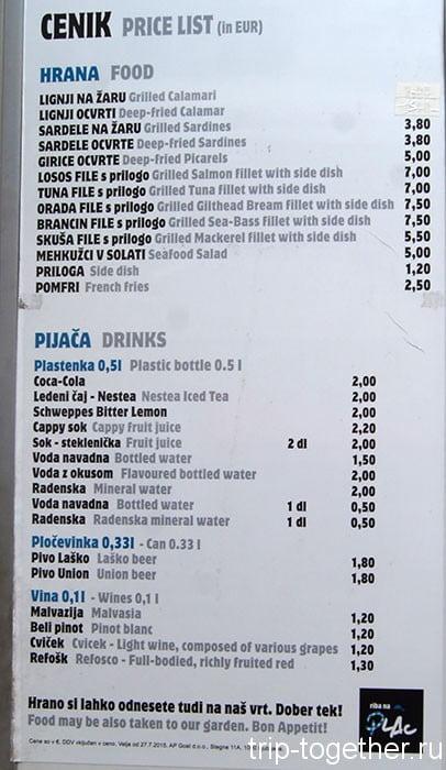Любляна, фестиваль уличной еды