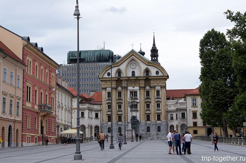 Любляна, достопримечательности