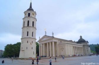 Кафедральная площадь. Вильнюс.