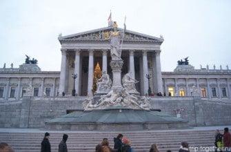 Здание парламента в Вене. Рингштрассе.
