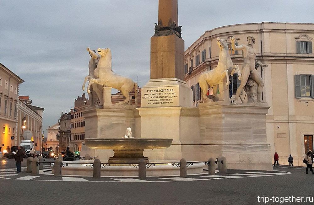 Статуи Диоскуров перед Квиринальским дворцом
