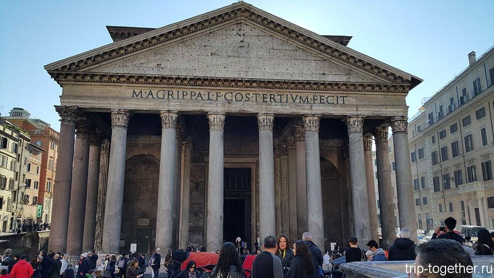Пантеон. Рим.