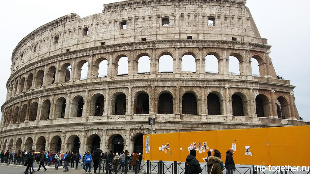 Колизей. Рим.