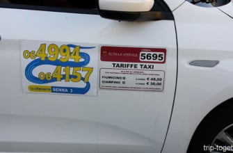 Такси из в аэропорт по фиксированной цене, заказать через интернет