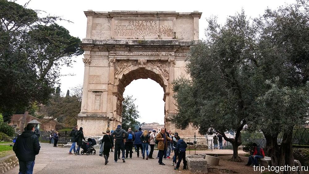 Триумфальная арка Тита, Римский форум