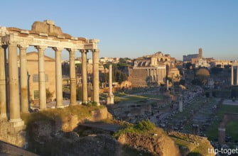 Форум в Риме.