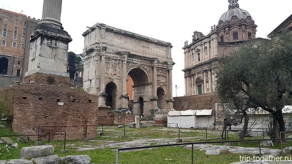 Римский форум, арка Септимия Севера