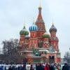 Собор Василия Блаженного на Красной площади. Москва.