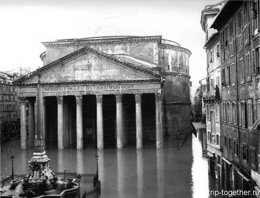 Пантеон в Риме, наводнение, разлив Тибра