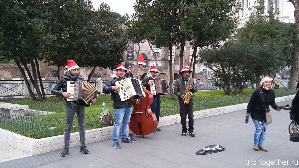 Музыканты на Виа Империале