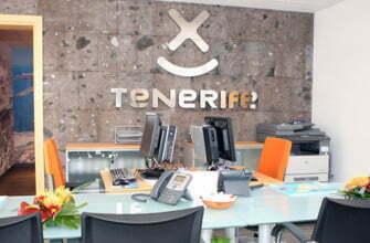 Почему стоит посетить Тенерифе
