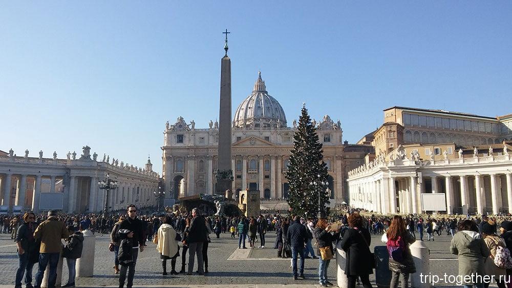 Площадь Святого Петра. Рим.
