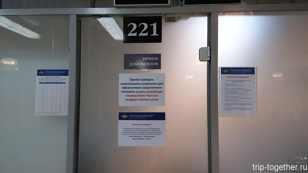 Единый центр документов