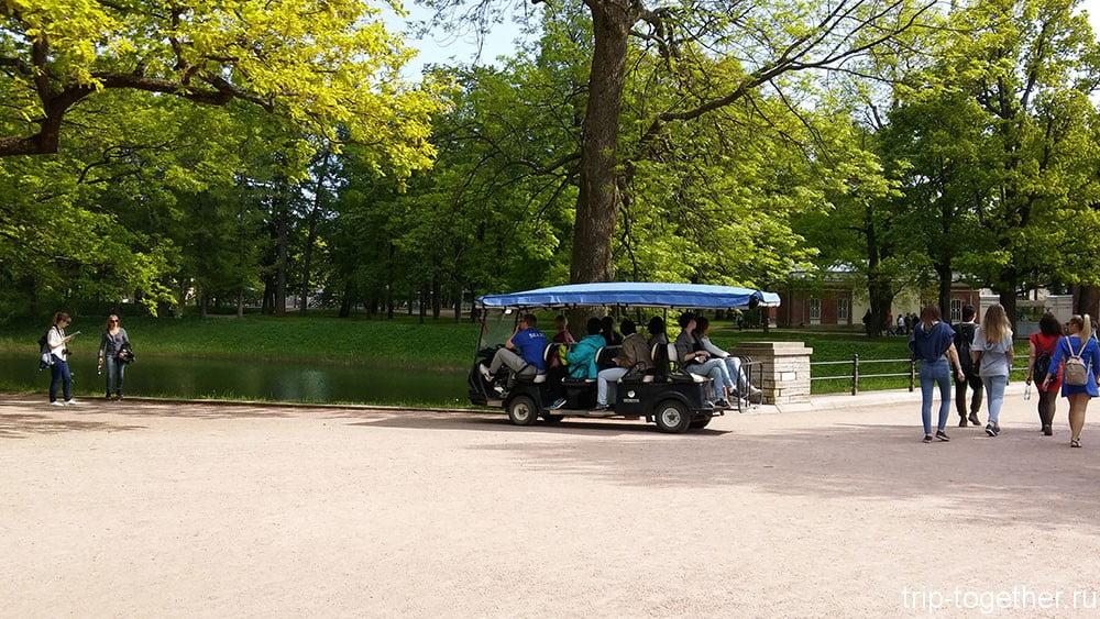 Экскурсии по Екатерининскому парку на электромобиле