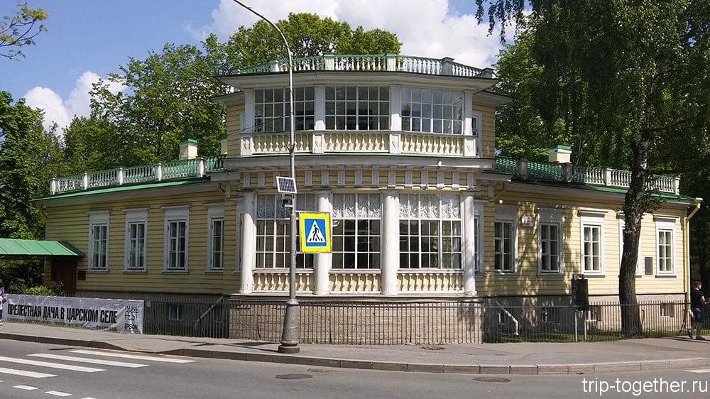 Город Пушкин СПБ