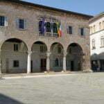 Старая ратуша Пулы на Форуме