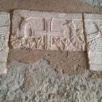 Раннехристианские символы павлины и крест
