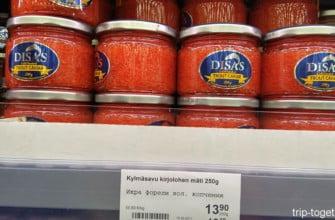 Цены на икру в Финляндии