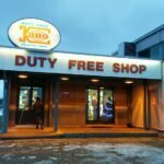 Цены в Duty Free Shop (Торфяновка)