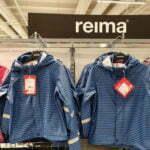 Легкие непромокаемые куртки Reima