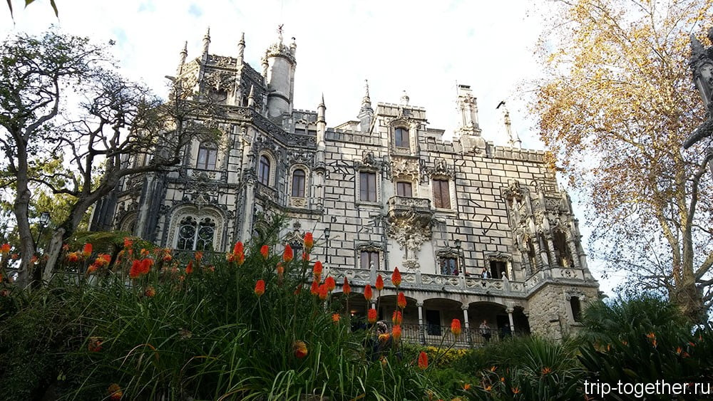 Лиссабон - отзыв о поездке