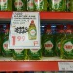 0,5 литра Fairy - 1,99 евро