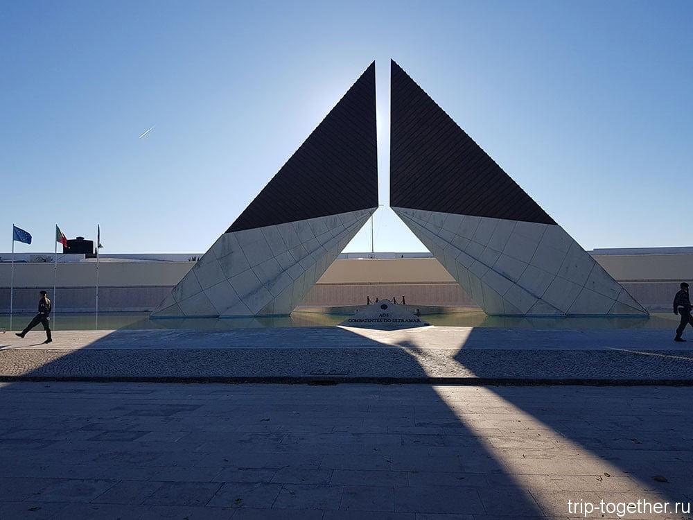 Белен в Лиссабоне