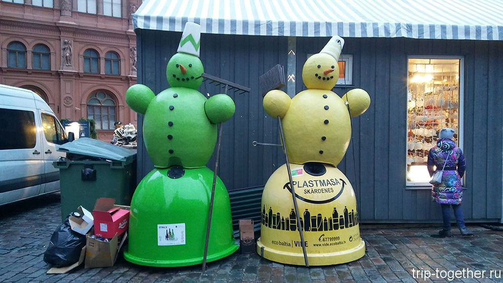 Рождественская ярмарка в Риге