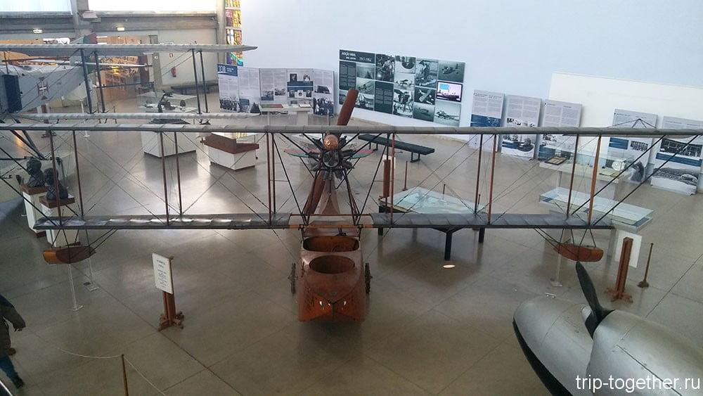 Музей флота в Лиссабоне