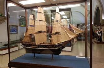 Морской музей Лиссабона